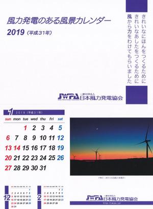 Img_20181201_0001
